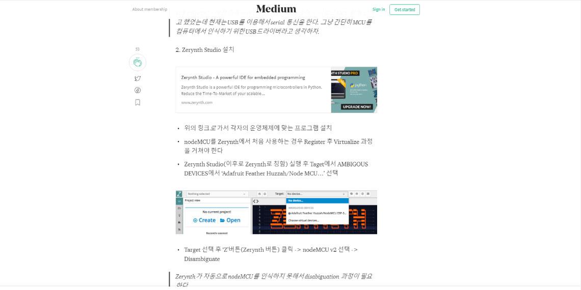 Zerynth Studio Tutorial on Medium, in Korean